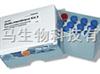 小鼠抗促甲狀腺素受體抗體ELISA試劑盒