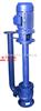 排污泵厂家:YW液下排污泵