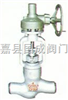 J461Y-160/320 J561Y-160/320伞齿轮焊接截止阀