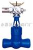 Z40H/W Z41H/W美标高压对焊闸阀