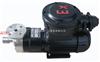 磁力泵厂家:CQ型不锈钢轻型磁力驱动泵
