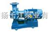油泵生产厂家:YGRY风冷高温水油两用泵