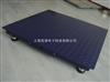 scs上海电子地磅打印仪表,电子磅称,30吨电子地磅