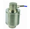 防爆传感器 CT6级防爆传感器 本安型防爆传感器
