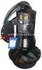 配套生产厂家:QJB型潜水搅拌机