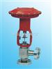 ZMA(B)S-220/320型气动薄膜高压角形调节阀
