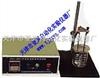 沥青电荷试验仪