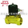 2W160-15黄铜直动式膜片电磁阀