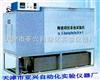 陶瓷砖抗冻性试验机