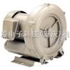 TS 型环形鼓风机 (压送用)