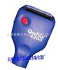 QuaNix 4200 / 4500 涂层测厚仪