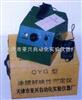 涂膜鲜映性测定仪