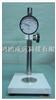 BSCHY板式测厚仪/板形测厚仪/测厚仪