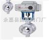 VQ640H/FV型调节球阀