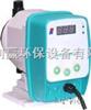 DFD 系列新道茨(NEWDOSE)數字電磁隔膜泵