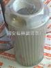 CWU-100*100-JCWU-100*100-J滤油车吸油过滤器滤芯
