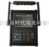 TUN360超声波探伤仪