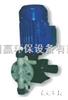 MSO系列机械隔膜计量泵