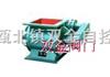 GLJW-4星型卸灰阀厂家