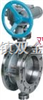 D341X/D371XD341X煤气蝶阀