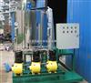 PAC干粉制备装置