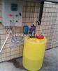 工业空调循环水加药装置