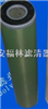 21FC6124-160*600/80滤油车聚结分离滤芯