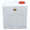 CYCYG储药桶,储药箱,储药罐,便宜的储药桶