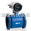 MGG/KL-GG型高压电磁流量计