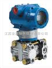 TC1151/3351SP负压力变送器