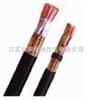 集散型仪表信号缆(DCS信号缆)价格