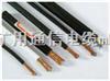MHYBV电缆 MHYBV20*2*0.5电缆MHYBV电缆 MHYBV20*2*0.5电缆