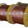 聚氯乙烯護套控製軟電纜R聚氯乙烯護套控製軟電纜R