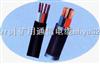 ZR-DJYFVP电缆▽耐高温计算机电缆外径ZR-DJYFVP电缆▽耐高温计算机电缆外径