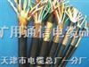 HYA22电缆通信电缆价格计算方法HYA22电缆通信电缆价格计算方法
