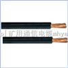 ZA-RVV电缆1X10阻燃软电缆ZA-RVV电缆1X10阻燃软电缆