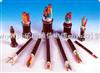 P矿用屏蔽信号电缆1*10*0.5P矿用屏蔽信号电缆1*10*0.5