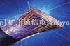 EFRP船用屏蔽电缆4*16船用电缆价格EFRP船用屏蔽电缆4*16船用电缆价格