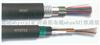 矿用通信电缆|屏蔽通信电缆-MHYVRP矿用通信电缆|屏蔽通信电缆-MHYVRP