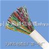 供應射頻同軸電纜SYV-75-9供應射頻同軸電纜SYV-75-9