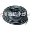 礦用通信電纜MHYAV-礦用通信電纜MHYAV礦用通信電纜MHYAV-礦用通信電纜MHYAV