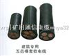 供应DJFFRP22耐高温电缆种类多供应DJFFRP22耐高温电缆种类多