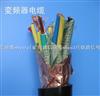 供应DJFFRP耐高温电缆种类多供应DJFFRP耐高温电缆种类多