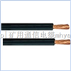供应efr电缆/EFR船用电缆供应efr电缆/EFR船用电缆