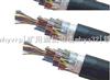 MHYVP礦用信號電纜MHYVPMHYVP礦用信號電纜MHYVP