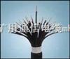 供应煤矿用电缆UYPJ,UYPJ屏蔽电缆供应煤矿用电缆UYPJ,UYPJ屏蔽电缆