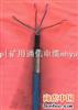 供应MYPT 矿用移动金属屏蔽橡套软电缆供应MYPT 矿用移动金属屏蔽橡套软电缆