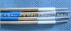 ZR-KVVRP全塑控制电缆|塑料绝缘控制电缆ZR-KVVRP全塑控制电缆|塑料绝缘控制电缆