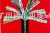 供应ZR-DJVVP3-22 复合膜屏蔽铠装电缆供应ZR-DJVVP3-22 复合膜屏蔽铠装电缆