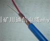 供应MHYVP矿用屏蔽信号电缆MHYVRP供应MHYVP矿用屏蔽信号电缆MHYVRP